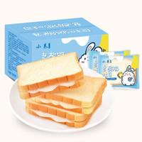 鹭小白 紫米乳酪夹心面包 500g