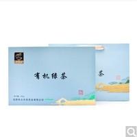 隽永天香 有机绿茶 茶叶 2020年新茶明前茶2盒装 200g