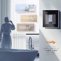 双11预售:ORVIBO 欧瑞博 智能窗帘wifi电机+3米伸缩轨+安装