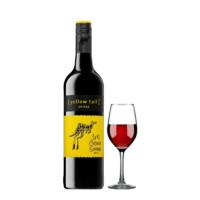 Yellow Tail 黄尾袋鼠 缤纷西拉葡萄酒 750ml