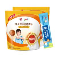 伊利 学生高锌高钙奶粉 400g*2袋