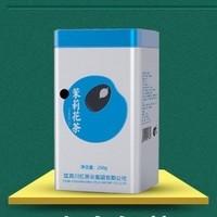 林湖飘雪 2020新茶 茉莉花茶浓香毛峰级 250g(赠250g)