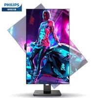 PHILIPS 飞利浦 278P1FR 27英寸显示器(4K、HDR400)