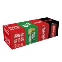 限地区:可口可乐 可乐雪碧零度迷你罐混包 200ml*12罐 *3件
