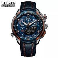 双11预售:CITIZEN 西铁城 PROMASTER系列 JW0149-10L 光动能腕表