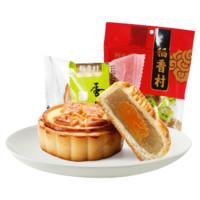 稻香村 老月饼 710g
