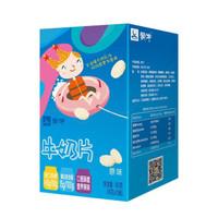 京东PLUS会员:蒙牛 高钙奶片儿童牛奶片 80片*5盒
