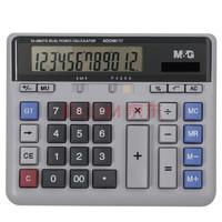 M&G 晨光 ADG98117 大按键桌面计算机 *3件 +凑单品