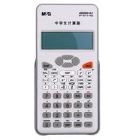 M&G 晨光 ADG981A7 中学生函数计算器 *3件 +凑单品