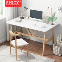 SHICY 实采 简约实木腿电脑桌 140*70*75cm