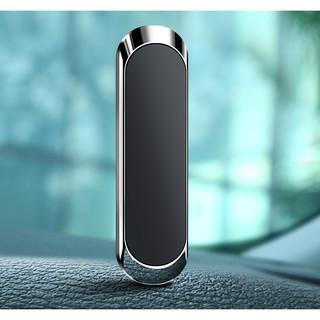 Lois 洛伊丝 车载磁吸式手机支架 1个