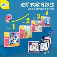 WeVeel 桌面游戏 九宫格数独