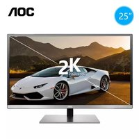 AOC 2K显示器IPS窄边框设计电脑屏25英寸HDMI高清屏LV253WQP