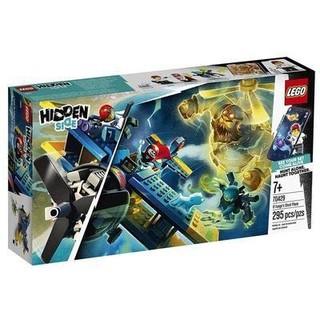 LEGO 乐高 幽灵秘境系列 70429 艾弗格的特技飞机