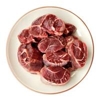 惊蛰云 青海牦牛肉新鲜牛肉牛腱子 2kg 高原放养 整条 冷冻生牛肉