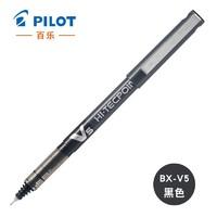 PILOT 百乐 BX-V5 直液式走珠笔 0.5mm 单支  *7件