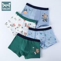 Miiow 猫人 儿童纯棉内裤 4条装