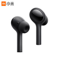 MI 小米 Air 2 Pro 主动降噪 真无线蓝牙耳机
