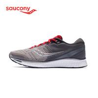 Saucony索康尼 2020年新品FREEDOM自由3缓震减震跑步鞋训练跑鞋男鞋S20543 灰红-30 42.5