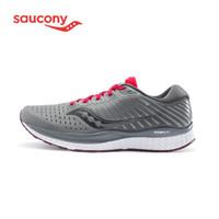 Saucony索康尼 2020年新品GUIDE 13向导13 男子慢跑训练鞋支撑跑步鞋S20548 灰红-30 40