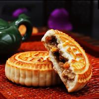 桃李 提浆月饼 8饼5味 共800g