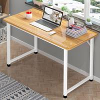 京东PLUS会员:家乐铭品 L144-L 钢木台式办公桌 100*48*73.5cm