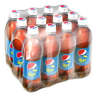 限地区:Pepsi 百事可乐 清柠味汽水 500ml*12瓶 *2件