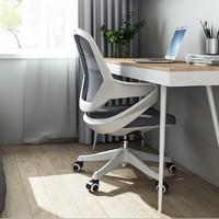 SIHOO 西昊 S1C INS风人体工学电脑椅