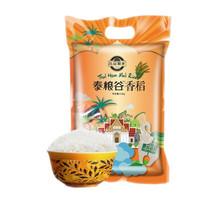 移动专享:品冠膳食 泰国香米真空包装 5斤装