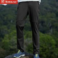 TOREAD 探路者 TAMG81845 登山徒步裤