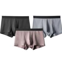 Nordic Garden N11FW18MB0208 男士平角内裤 3条装