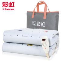rainbow 彩虹 1216AA-C 安全调温型电热毯 1.5*1.2m