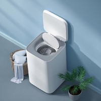 MIJIA 米家 XQB30MJ101 互联网迷你波轮洗衣机Pro 3kg