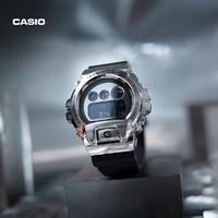 1日0点:CASIO 卡西欧 G-SHOCK系列 GM-6900-1PR 男士手表
