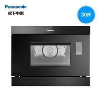 新品发售:Panasonic 松下 NU-SS85KB 嵌入式电蒸箱