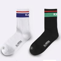 Kappa 卡帕 撞色运动长筒袜 2双装