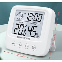 志高   室内电子显示温湿度计