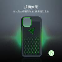 新品发售:Razer 雷蛇 冰铠专业版 苹果iPhone 12 Pro Max手机散热保护壳