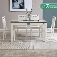 1日0点、历史低价: QuanU 全友 120358 现代时尚客厅餐桌椅组合 一桌四椅