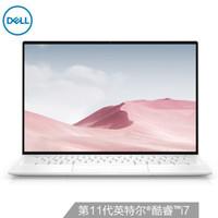 23日0点:DELL 戴尔 XPS 13 13.4英寸笔记本电脑(i7-1165G7、16GB、1TB、4K)