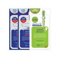 MEDIHEAL 美迪恵尔 N.M.F针剂水库保湿面膜 10片*2+茶树面膜 10片