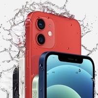 超低价买iPhone12:苹果官网 购物全攻略2020版(大陆、香港、美国、日本)