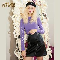 elf sack 妖精的口袋 女款修身T恤 *2件