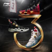 新品发售:LI-NING 李宁 ABEP001 男款中帮运动鞋