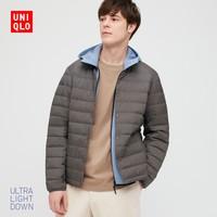 1日0点:UNIQLO 优衣库 429284 男士轻型羽绒茄克外套