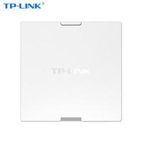 TP-LINK 普联 TL-XAP1800GI-PoE AX1800双频千兆 Wi-Fi6无线面板