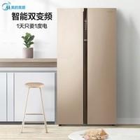 聚划算百亿补贴:Midea 美的 BCD-528WKPZM(E) 对开门电冰箱 528L