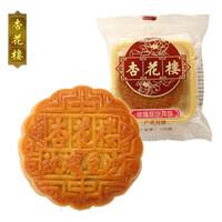 杏花楼 广式月饼 玫瑰豆沙月饼 100g *2件