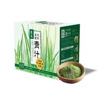 舞昆 综合果蔬粉大麦若叶青汁粉 3克*30袋