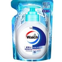 Walch 威露士 健康抑菌洗手液 补充装 525ml